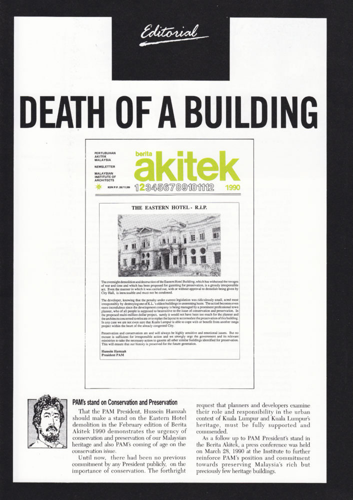 37 editorial Death of a Building